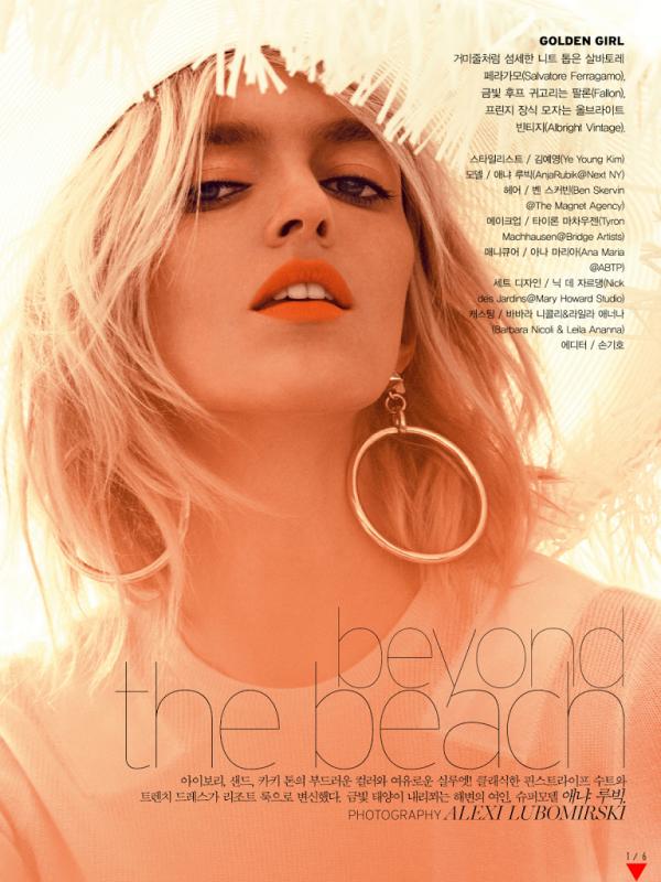 sbyb, editorial, Anja Rubik, Vogue, Vogue Korea, 2014, summer, beach, January, model, fashion, style, women's fashion, trend, inspiration, beauty,