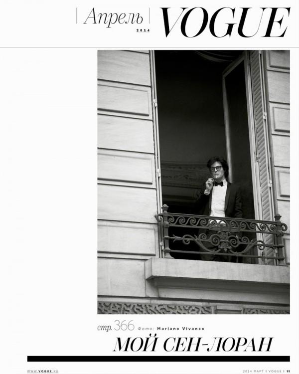 Vogue Russia, YSL, Saint Laurent, 70s, Nadja Bender, model, editorial, Vogue, style, fashion, icon, sbyb,